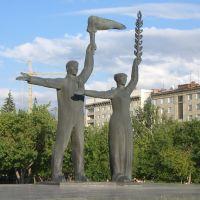 Farmer Statue, Новосибирск