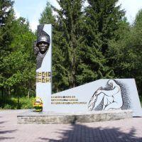 Монумент Славы, Ордынское