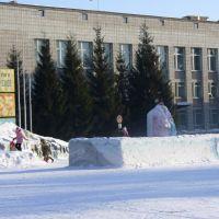 Районная администрация, Ордынское