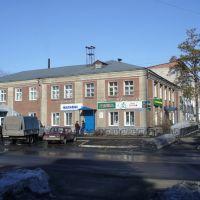 центральная почта, Ордынское