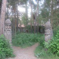 Wood Carvinigs, Ордынское