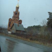 Храм, Ордынское