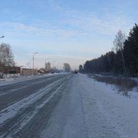 Трасса Новосибирск-Камень, Ордынское