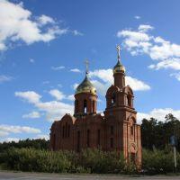 Храм в Ордынском., Ордынское