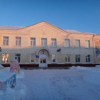 Интернат, Татарск