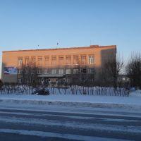 Администрация города, Татарск