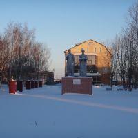 Памятник Героям Социалистического Труда, Татарск
