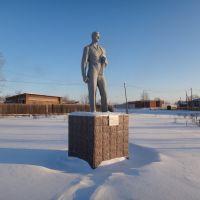 Памятник рабочему-созидателю, Татарск