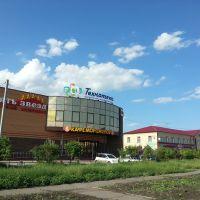 Татарск Кафе мороженое, Татарск