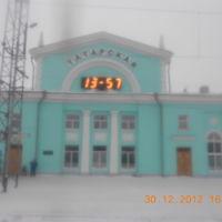Вокзал г. Татарск., Татарск