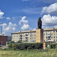 Татарск, Татарск