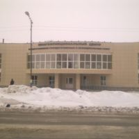 МФЦ Татарск, Татарск