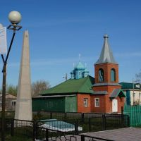 Церковь Сергия Радонежского, Убинское