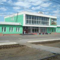 Транссиб, вокзал на станции Чаны, Чаны