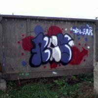 Моё граффити, Чаны