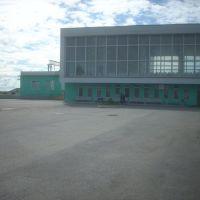 Привокзальная площадь, Чаны