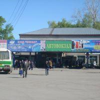 Автовокзал, Черепаново