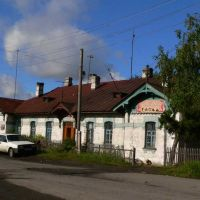 Казарма постройки 1916г, Черепаново