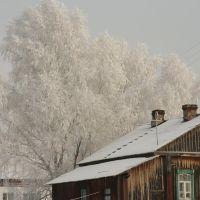 Иней, Черепаново
