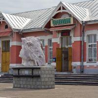 """Скульптура """"Гимн железной дороге"""", Черепаново"""