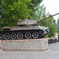 Танк 635, Черепаново