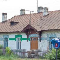 Таксофон :), Черепаново