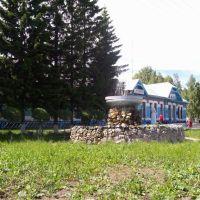 Вокзал, Черепаново