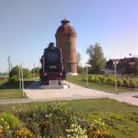 водонапорная башня 1913г первое кирпичное здание, Чистоозерное