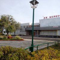 Площадь ДК, Береговой