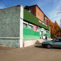 """Магазин """"Стекляшка"""", Береговой"""