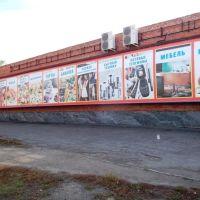 Торговый комплекс, Береговой