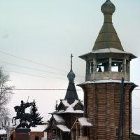Старина Сибирская, Большеречье