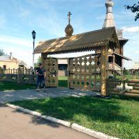 Большеречье, Омская область. Старина сибирская. Olden time Siberian., Большеречье