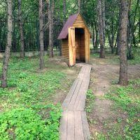 Большеречье, Омская область. Туалет типа сортир в зоопарке. Bolshereche, Omsk area., Большеречье