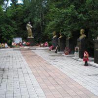 Мемориал павшим воинам, Большеречье