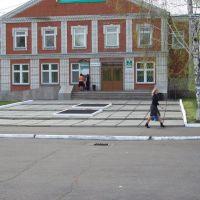 Сбербанк России (Банкомат 24), Большеречье