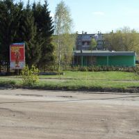 Автовокзал, Большеречье