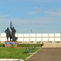 Памятник горьковский, Горьковское