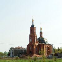 Церква горькая, Горьковское