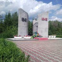 Мемориал Памяти, Знаменское