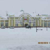 Вокзал Исиль-Куль, Исилькуль