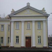 музей, Исилькуль