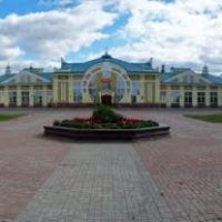 Вокзал, Railway Station, Bahnhof, Исилькуль