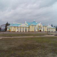 Иссилькуль, Исилькуль