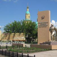 World War II Memorial (Памятник героям Великой Отечественной войны), Исилькуль