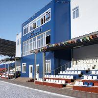 Стадион (пока без крыши), Калачинск