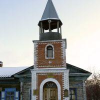 Церковь во имя Воскресения Христова (бывший вытрезвитель), Калачинск