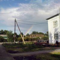 ул Ленина, день, Крутинка
