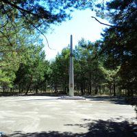 Парк победы в Крутинке, Крутинка
