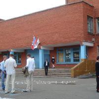School 76, Любинский